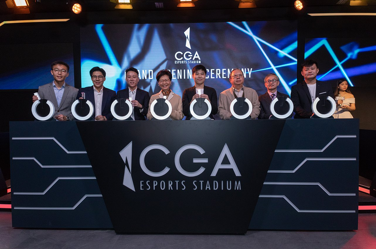 a18f72c9498 Introducing the Largest Integrated Esports Stadium in Asia