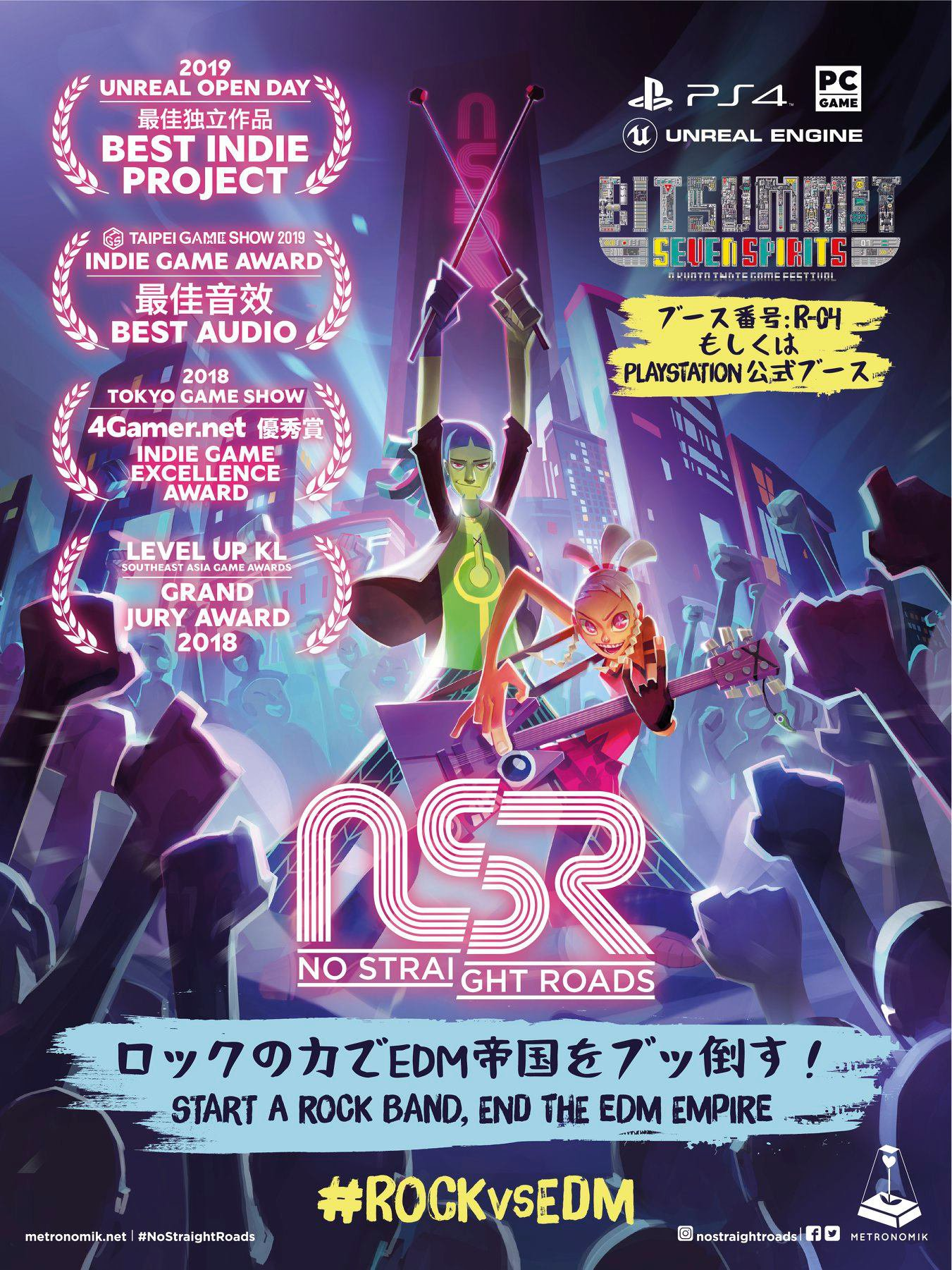 NSR 2